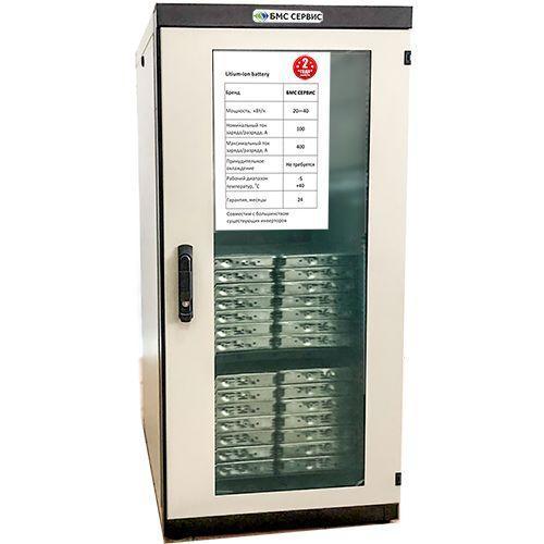 Аккумуляторная батарея Li-ion АКБ BMS Eco Battery 24В, 416 А*ч для инверторных систем (D0240416V)