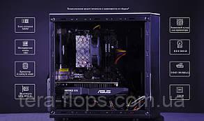 Игровой ПК - Level 12 Halfling (GTX 1050 Ti  i5   DDR3 16GB ), фото 2