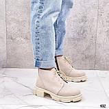 Женские ботинки ДЕМИ бежевые натуральная замша весна/ осень, фото 6