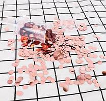 Хлопушка многоразовая Push Pop с конфетти розовое золото (17 см)