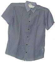 Молодежная рубашка хлопок - шелк