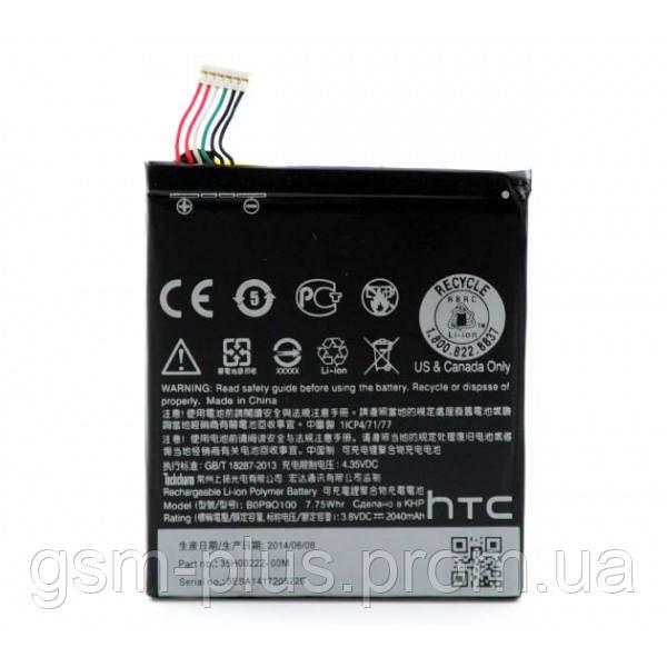 Аккумулятор HTC Desire 610 / Desire 610X / Desore 612 / B0P9O100 (2040mAh)