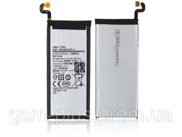 Аккумулятор Samsung Galaxy S7 SM-G930 / EB-BG930ABE (3000 mAh)