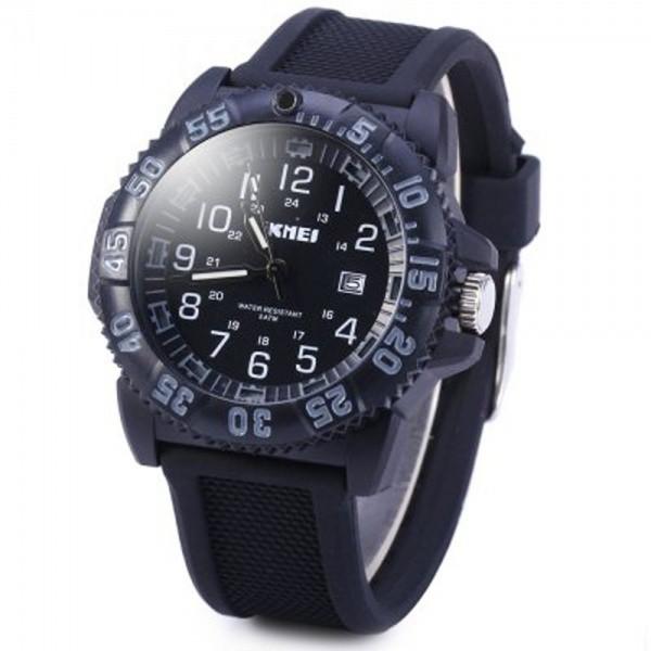Годинник Skmei 1078 Black-White 1078BW