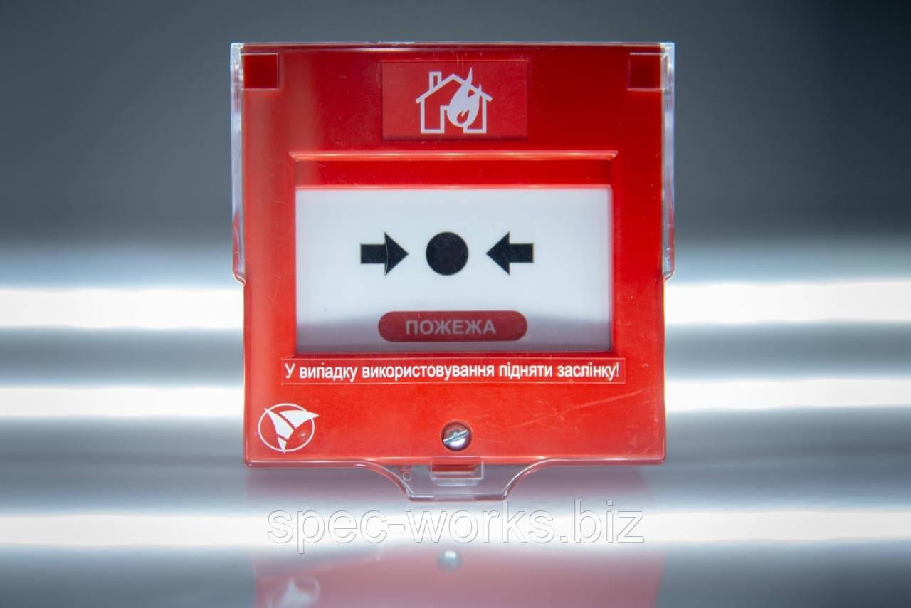 Пожарный извещатель ручной ИПР-1 с индикацией
