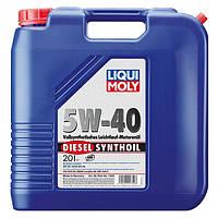 Синтетическое моторное масло - Diesel Synthoil SAE 5W-40   20 л.