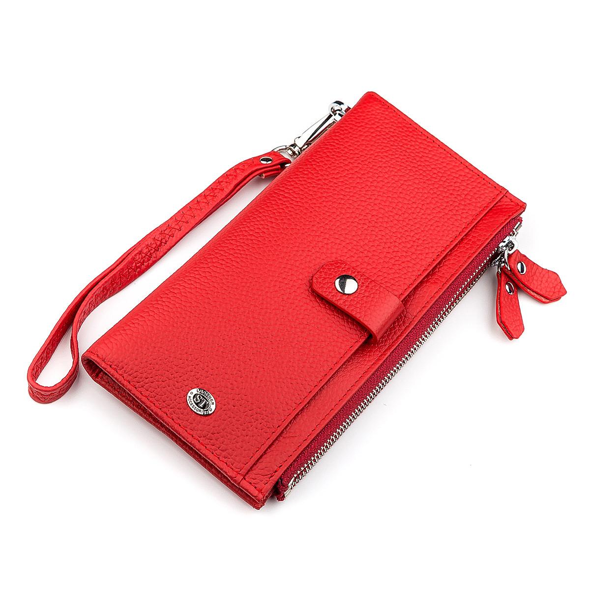 Гаманець жіночий ST Leather 18381 (ST420) багатофункціональний Червоний, Червоний