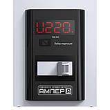 Стабілізатор напруги однофазний побутової АМПЕР У 9-1/40 v2.0, фото 2