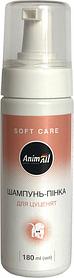 Шампунь-пенка для щенков 180мл AnimAll (АнимАлл)