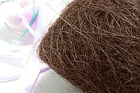 Сизаль натуральная (волокна сизаля) 100грамм Цвет - КОРИЧНЕВЫЙ