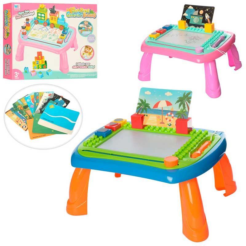 Игровой столик с доской для рисования 009-2023-2025