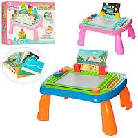 Игровой столик с доской для рисования 009-2023-2025, фото 1