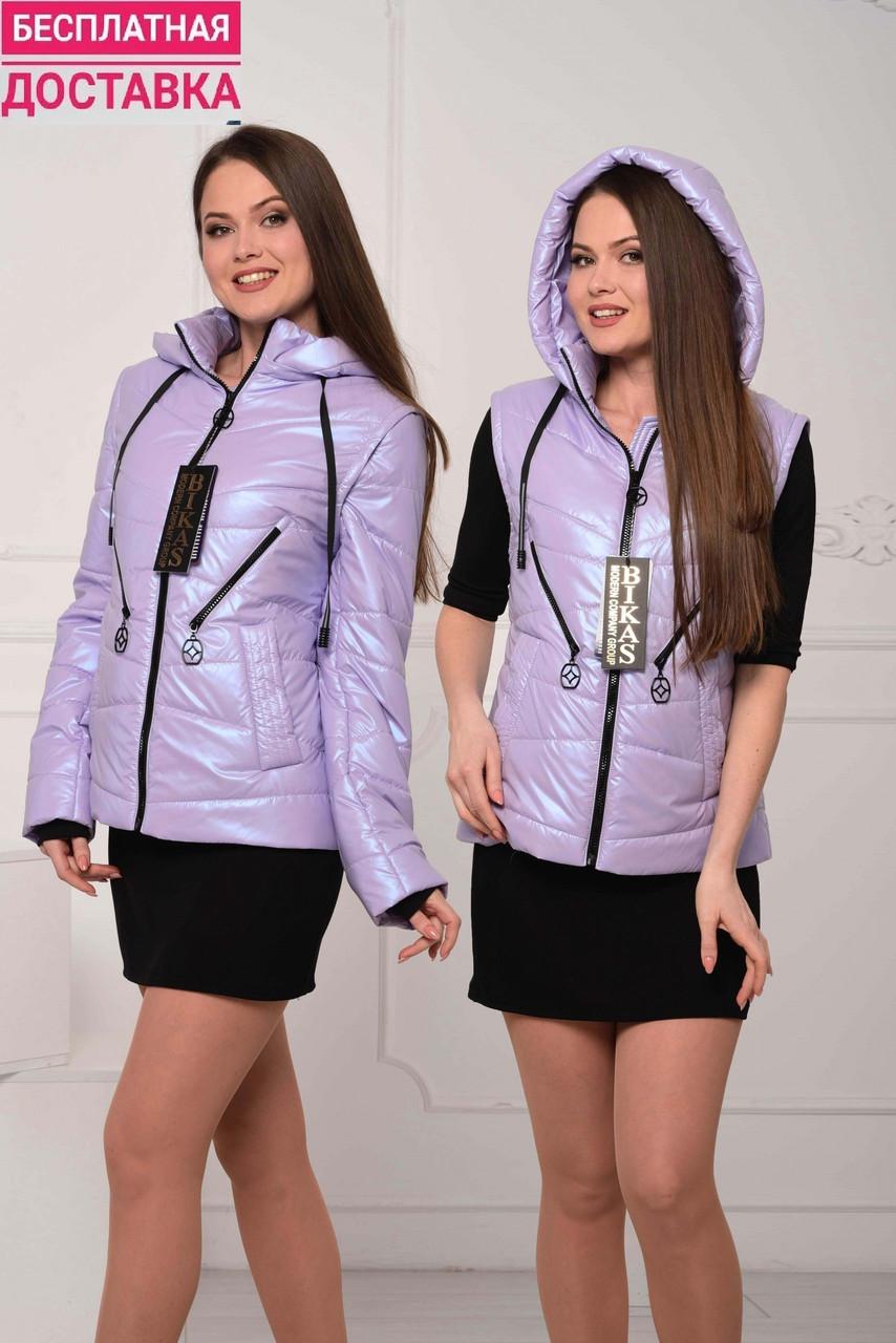 Яркая стильная куртка трансформер с бесплатной доставкой