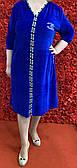 Халат жіночий велюровий (46,50,58 розміри)