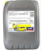 Масло трансмісійне Юкойл ТАД-17и (20 л.) YUKOIL