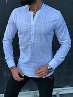 Стильная мужская рубашка( 2 цвета)