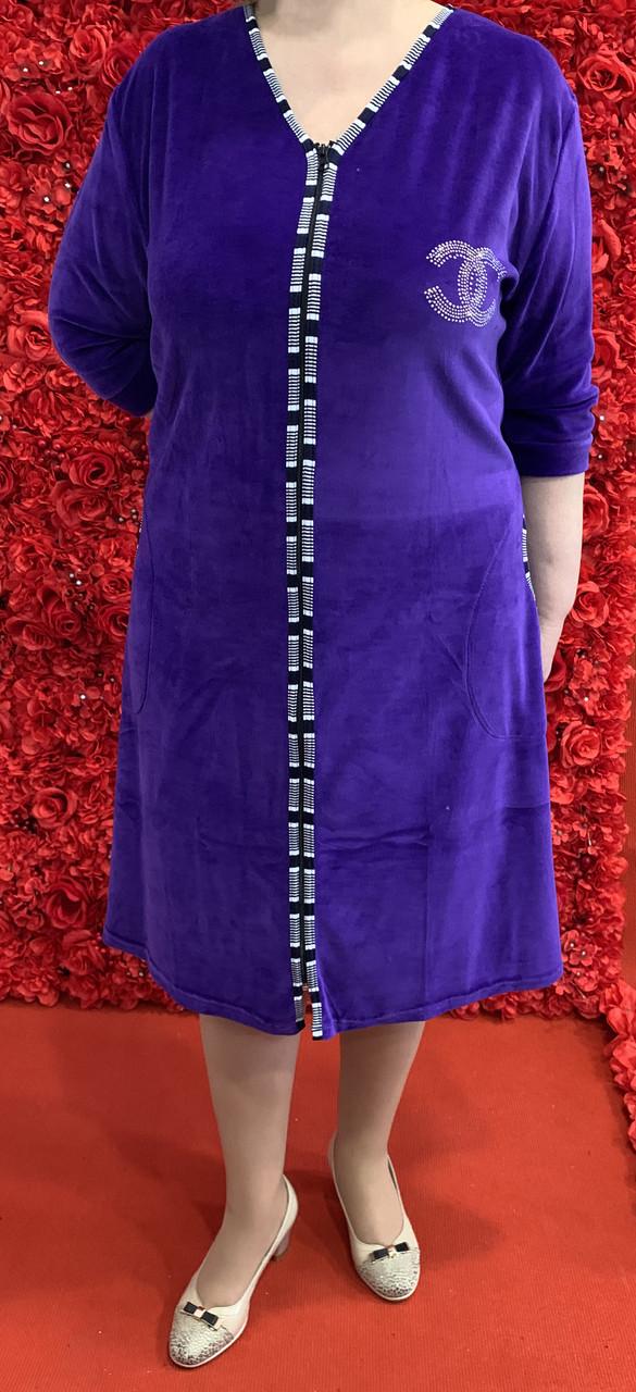 Халат женский велюровый (50,56,60 размеры)