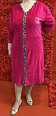 Халат велюровий жіночий (58 розмір)