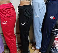 Спортивні штани джогеры чорні, сині, червоні, фото 1