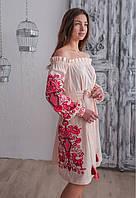 Незвичайне плаття на кожен день