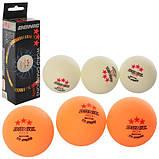Набір м'ячів для настільного тенісу 3 штуки DONIC 550251003 d-40мм Жовтий, фото 2