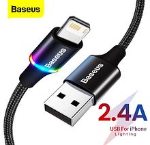 Кабель Baseus зі світлодіодним підсвічуванням для iPhone Ligtning 2.4 A Колір Чорний 0,25 метра Швидка зарядка