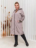 Женский удобный стильный плащ с капюшоном 52-54 56-58 60-62 64-66 черный бежевый серый
