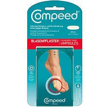 Пластир Compeed Small Компид для загоєння пухирів на пальцях ніг 6 шт