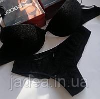 Нарядный комплект нижнего белья Jadea 4700,Jadea Gala 4700