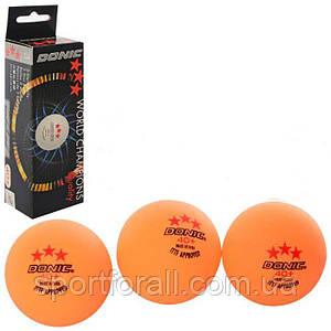 Набор мячей для настольного тенниса 3 штуки DONIC 550251003   d-40мм Желтый