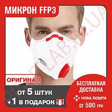 Респиратор для мед персонала FFP3