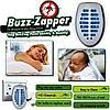 Прибор против комаров уничтожитель летающих насекомых Buzz Zapper