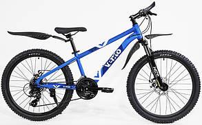 "Велосипед VENTO 24"" STORM Blue Gloss р. 12,5, зріст 130-150см"