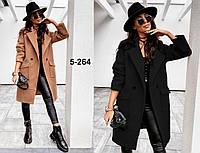 Двубортное пальто женское из кашемира в стиле оверсайз на подкладе, цвета в ассортименте, р.42-46 Код 5-264G