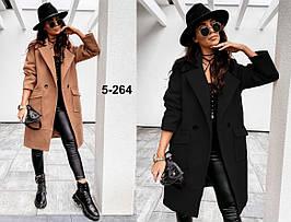 Двобортне пальто жіноче з кашеміру в стилі оверсайз на підкладі, кольори в асортименті, р. 42-46 Код 5-264G