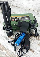 Фонарь X-Balog в комплекте с охотничьим ножом COLUNBIA, ручной аккумуляторный фонарик и нож для туризма, фото 2