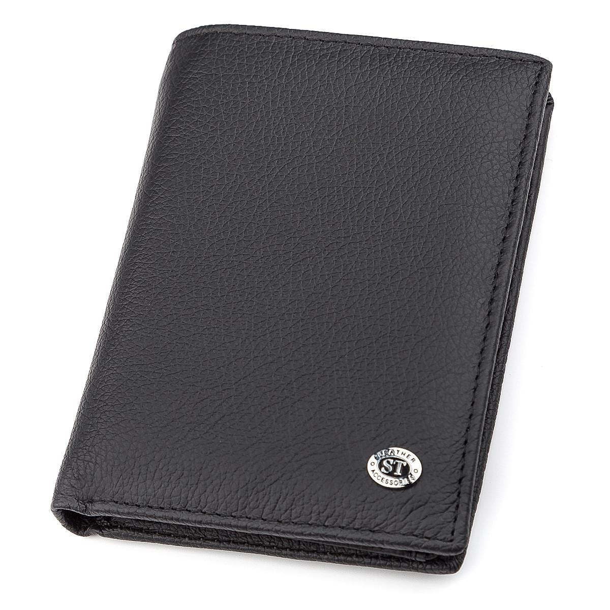 Чоловічий гаманець ST Leather 18350 (ST-2) Чорний, Чорний