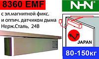 Доводчик з електромагнітної фіксацією для протипожежних дверей 60-150 кг NHN-8360 (Японія)