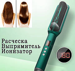 Гребінець випрямляч плойка Wi-Silk. Прасочка для волосся іонізатор. Гребінець іонізатор для волосся