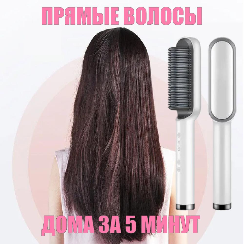 Гребінець-випрямляч для випрямлення і завивки в домашніх умовах Hair Straightener HQT-908/909 (WN-05) (40)