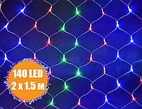 Гирлянда сетка новогодняя на окно LED 140 диодов 2х1.5м: 3 цвета (с коннектором)