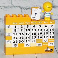 Вечный календарь IQ Puzzle желтый