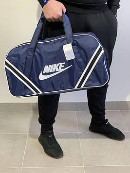 Спортивные сумки для мужчин