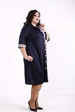 Красиве плаття сорочка для повних синє комбіноване з трикотажу, фото 3