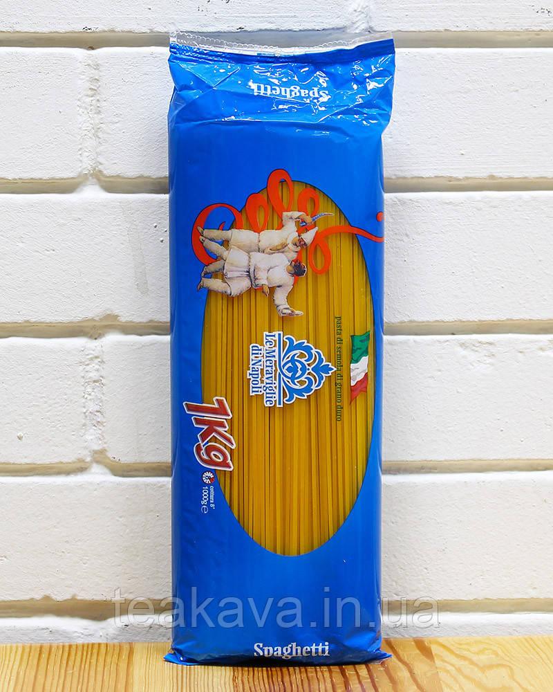 Макарони з твердих сортів пшениці Le Meraviglie Di Napoli Spaghetti (спагеті, паста), 1 кг (Італія)