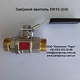 Запорные медицинские вентили DN 15 GCE, GCE Украина, фото 2