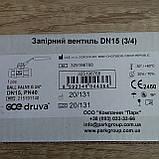 Запорные медицинские вентили DN 15 GCE, GCE Украина, фото 3