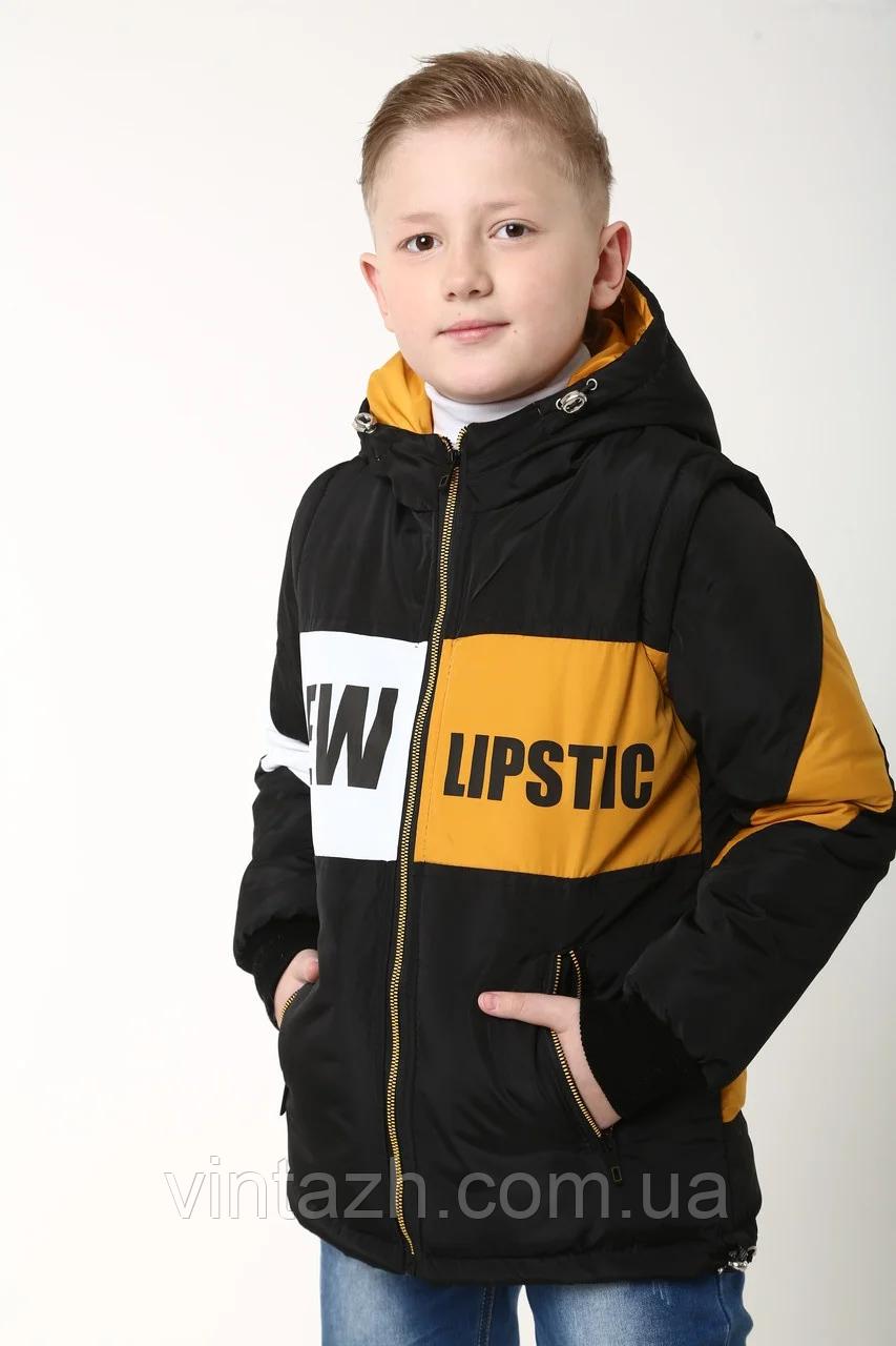 Модна куртка-жилетка демісезонна на хлопчика на ріст 122-152