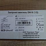 Запорные медицинские вентили DN 10 GCE, GCE Украина, фото 3