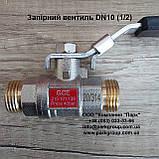 Запорные медицинские вентили DN 10 GCE, GCE Украина, фото 2